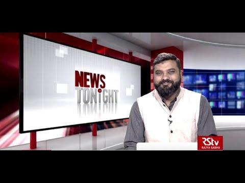 English News Bulletin – November 30, 2019 (9 pm)