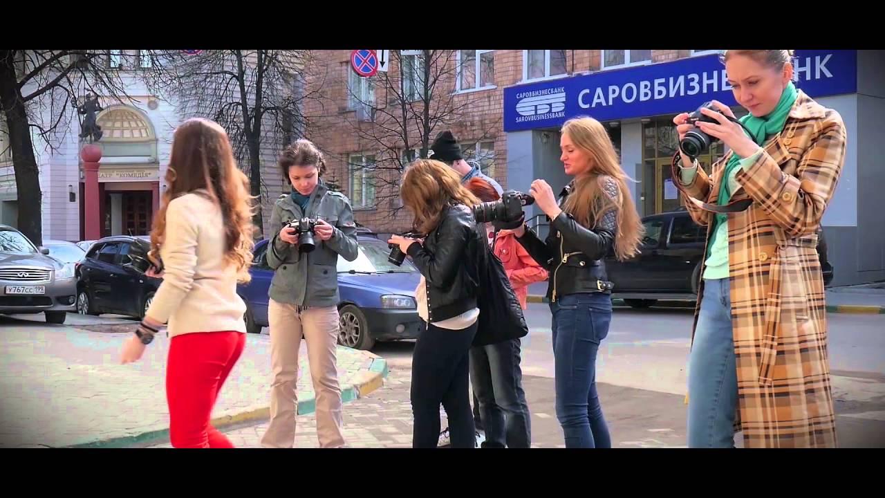 многом где можно выучиться на фотографа в новосибирске хранитель