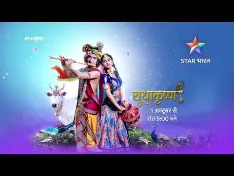 Radha Krishna Star Bharat Promo Youtube
