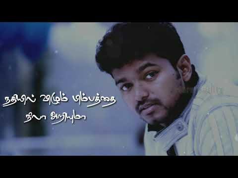 Kanmoodi Thirakkum Pothu | Tamil 30 Sec Whatsapp Status