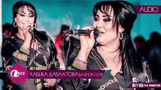 Хабиба Давлатова - Базморо 2019/Habiba Davlatova - Bazmoro 2019