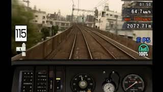 【Train Simulator REAL THE京浜急行】#30 京急2100形 響け!ドレミファインバーター!! 急行 印旛日本医大行 羽田空港⇒品川