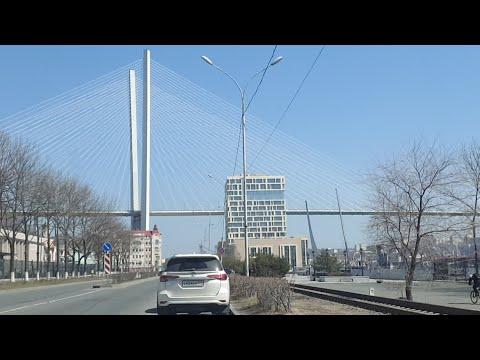 Владивосток сегодня, Гуляю город Владивосток, Сайт фарпост Владивосток 블라디보스톡 Vladivostok дром ру