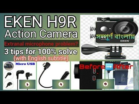 EKEN H9R Sound Problem Solution    Extranal Microphone Problem Solve For Eken H9R Action Camera.