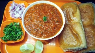 Restaurant Style Pav Bhaji Recipe| पाव भाजी रेसिपी | Best Pav Bhaji Recipe