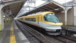 近鉄特急 伊勢志摩ライナー(黄色)宇治山田発車