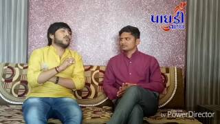 SAGAR PATEL LIVE INTERVIEW FROM PAGDIVADA MUSICAL GROUP..FOR COMPLETEING 1 YEAR OF PAGDIVADA GROUP