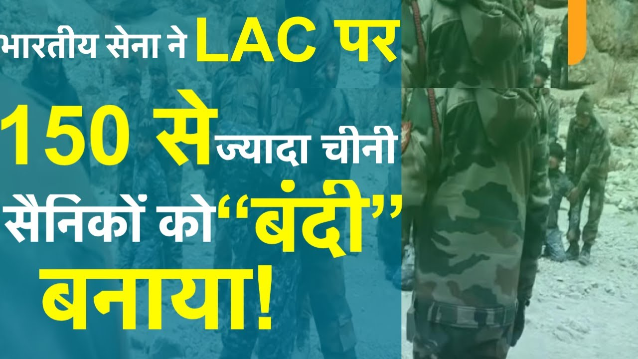 Good news- only news india     Indian Army on LAC   