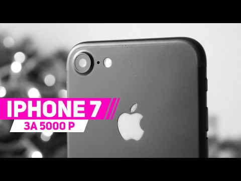 Купил iPhone 7 за 5000 рублей