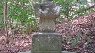山内康豊墓所  一豊の弟