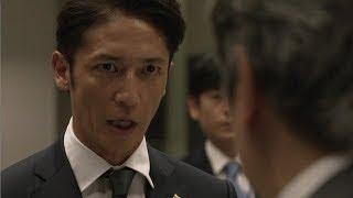 ドラマ特別企画 巨悪は眠らせない 特捜検事の標的 10月4日(水)夜9時放...