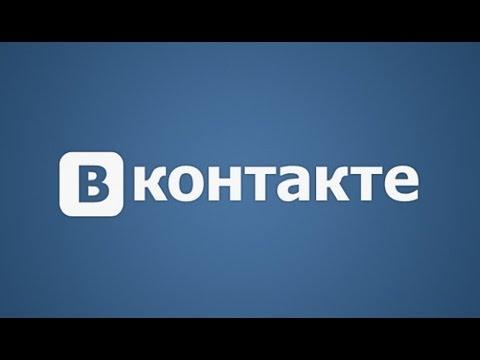 Как скачать музыку с Вконтакте на телефон