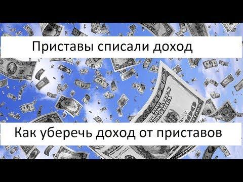 за сколько денег коллекторы выкупают долги у банков ней