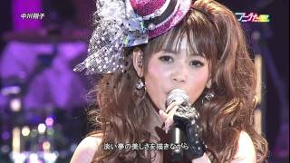 [アニうた2011(前半)] http://www.youtube.com/watch?v=ebPAXcchoqE [ア...