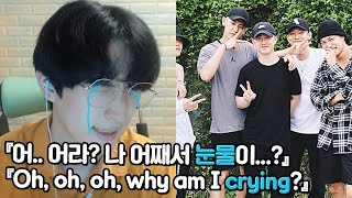Gambar cover [ENG SUB]EXO 디오D.O.  '괜찮아도 괜찮아 (That's okay)'  | NO Reaction