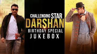Challenging Star DARSHAN Birthday Special | Audio Jukebox | Kannada Songs