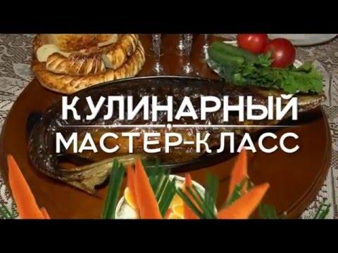 Сталик Ханкишиев: Осетрина-ляванги