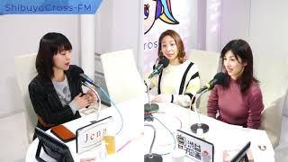 安藤実紗 渋谷クロスFM http://shibuyacrossfm.jp/