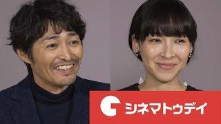 映画『俳優 亀岡拓次』に出演した安田 顕と麻生久美子がシネマトゥデイ...