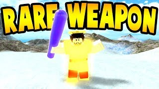 MOST RARE WEAPON ON BOOGA BOOGA! Roblox