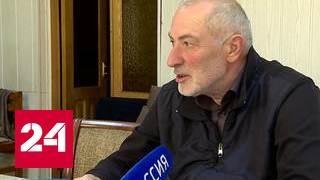 Правда о Виталии Калоеве: в Москве представили роман