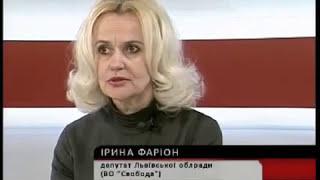 Ірина Фаріон про премію імені Степана Бандери