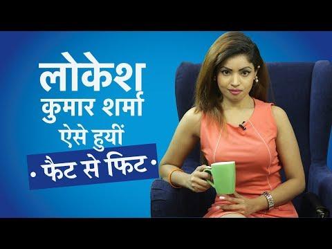 Bigg Boss की Lokesh Kumar Sharma की Transformation Journey है ऐसी, दिए Weight loss tips   Pinkvilla