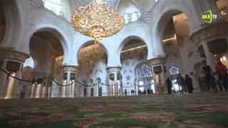 Абу-Даби. Мечеть шейха Зайда(, 2016-02-02T19:30:02.000Z)