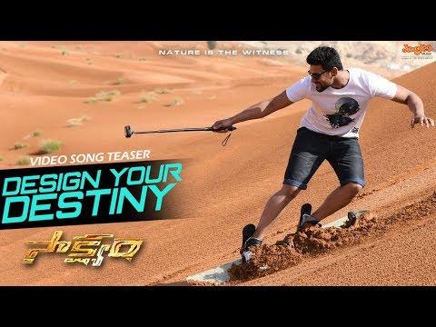 Design Your Destiny Video Song Teaser | Saakshyam | Bellamkonda Sai Sreenivas | Pooja Hegde
