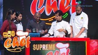 Supreme Chef 23.02.2019
