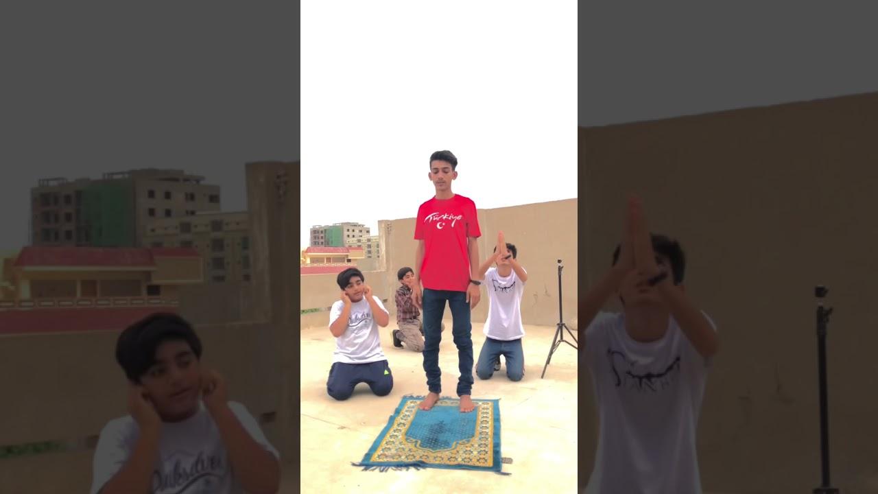 Download Wo tanha kon hai Allah hu Allah