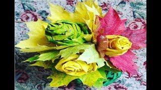 Как сделать розы из кленовых листьев