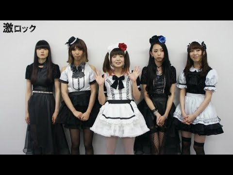 BAND-MAID、3rdシングル『Daydreaming / Choose me』リリース!―激ロック動画メッセージ