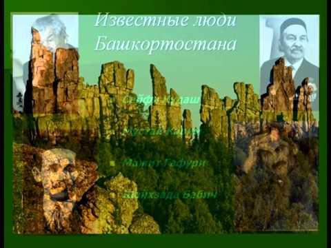 7 чудес России -
