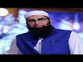 Mai to ummati by junaid jamshed with lyrics