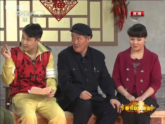 2011 央视春节联欢晚会 小品 《 同桌的你》赵本山 小沈阳  CCTV春晚