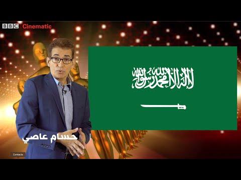 فيلم هيفاء المنصور، المرشحة المثالية، يمثل السعودية في منافسة جوائز الاوسكار 2020  - نشر قبل 17 ساعة