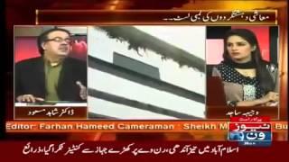 live with dr shahid masood 3 july 2015 on news one