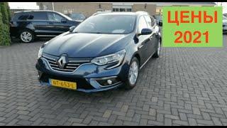 Цены на авто 2021 #Renault megane scenic #Peugeot 308 VW #Caddy #Citroen Grand Picasso #автоподбор