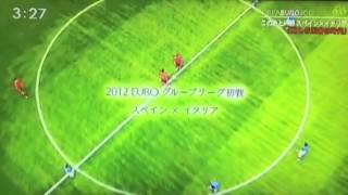 Euro 2012 美しき王者の時代