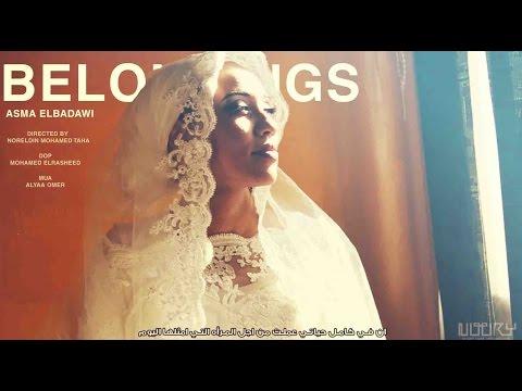BELONGINGS - ASMA ELBADAWI