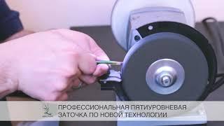 Заточка пинцетов для наращивания ресниц по уникальной технологии IDEAL LASHES