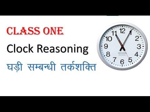 Reasoning- clock reasoning in hindi