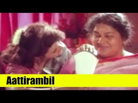 Malayalam Song - Aattirambil - Mannar Mathai Speaking - Mukesh, Saikumar, Innocent, Vani Viswanath