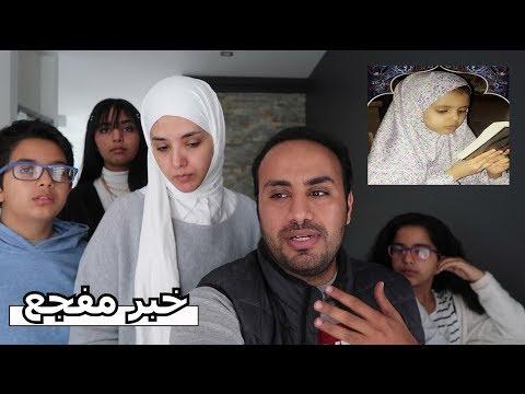 خبر مفجع وفاة دانة القحطاني