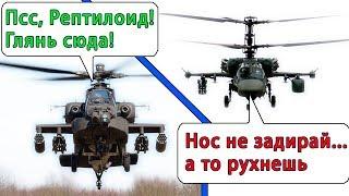 Апач против Аллигатора, полное сравнение. Боевые вертолеты AH-64 и КА-52.