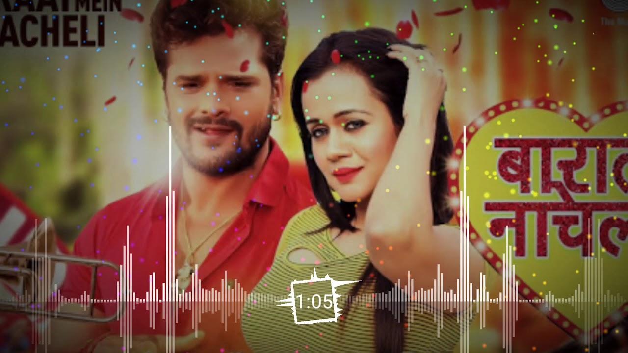 DJ Amit Hi Tech || DJ Bajata Barat Sajata [ Khesari Lal Yadav ] Mix Song Hard vibration 2020 √√√