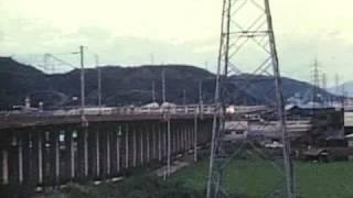 東海道新幹線1972年頃
