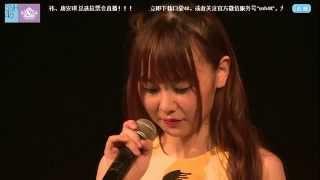 [宇美協会] SNH48総選挙アピールスピーチ唐安琪(天使ちゃん)(Japanese Caption)