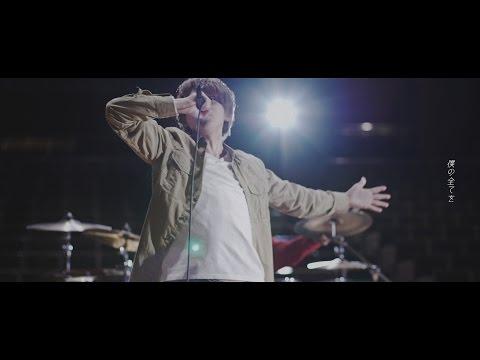 バンドハラスメント - 君と野獣【Music Video】
